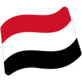 Flag: Yemen on Google Android 7.0
