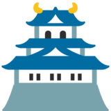 Japanese Castle on Google Android 7.0