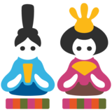 Japanese Dolls on Google Android 7.0