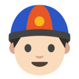 Man With Chinese Cap: Light Skin Tone on Google Android 7.0