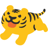 Tiger on Google Android 7.0