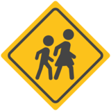 Children Crossing on Google Android 7.1
