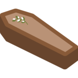 Coffin on Google Android 7.1