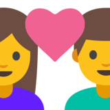 Couple With Heart on Google Android 7.1