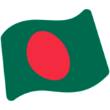 Flag: Bangladesh on Google Android 7.1