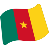 Flag: Cameroon on Google Android 7.1