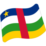 Flag: Central African Republic on Google Android 7.1
