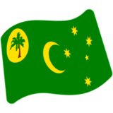 Flag: Cocos (Keeling) Islands on Google Android 7.1