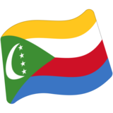 Flag: Comoros on Google Android 7.1