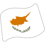 Flag: Cyprus on Google Android 7.1
