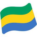 Flag: Gabon on Google Android 7.1