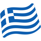 Flag: Greece on Google Android 7.1