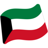 Flag: Kuwait on Google Android 7.1