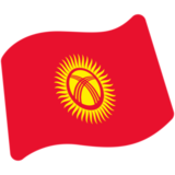 Flag: Kyrgyzstan on Google Android 7.1