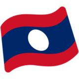 Flag: Laos on Google Android 7.1