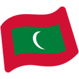 Flag: Maldives on Google Android 7.1