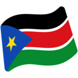 Flag: South Sudan on Google Android 7.1