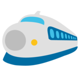 Bullet Train on Google Android 7.1