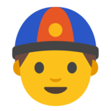 Person With Skullcap on Google Android 7.1