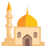 Mosque on Google Android 7.1