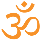 Om on Google Android 7.1
