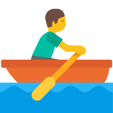 Person Rowing Boat on Google Android 7.1