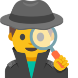 Detective on Google Android 7.1