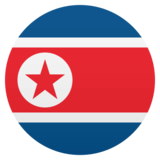 Flag: North Korea on JoyPixels 5.5