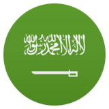 Flag: Saudi Arabia on JoyPixels 5.5