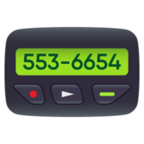 Pager on JoyPixels 5.5