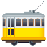Tram Car on JoyPixels 5.5