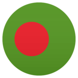 Flag: Bangladesh on JoyPixels 6.0