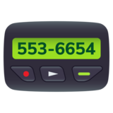 Pager on JoyPixels 6.5