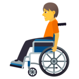 Person in Manual Wheelchair on JoyPixels 6.5