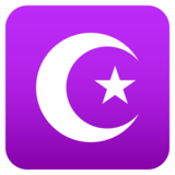Star and Crescent on JoyPixels 6.5