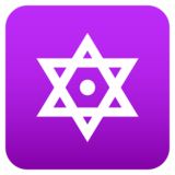 Dotted Six-Pointed Star on JoyPixels 6.6