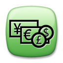 Currency Exchange on LG G3