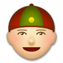Person With Skullcap on LG G3