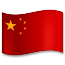 Flag: China on LG G5