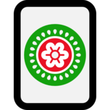Mahjong Tile One of Circles on Microsoft Windows 10 October 2018 Update