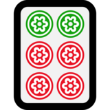 Mahjong Tile Six of Circles on Microsoft Windows 10 October 2018 Update