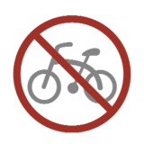 No Bicycles on Microsoft Windows 8.1