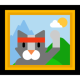 Framed Picture on Microsoft Windows 10 May 2019 Update
