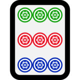 Mahjong Tile Nine of Circles on Microsoft Windows 10 Anniversary Update