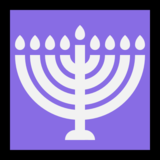 Menorah on Microsoft Windows 10 Anniversary Update