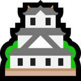 Japanese Castle on Microsoft Windows 10 Creators Update