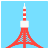 Tokyo Tower on Mozilla Firefox OS 2.5
