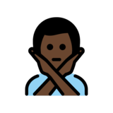 Man Gesturing No: Dark Skin Tone on OpenMoji 12.0