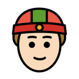 Person With Skullcap: Light Skin Tone on OpenMoji 12.2