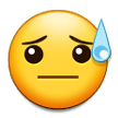 Downcast Face with Sweat on Samsung Experience 8.5